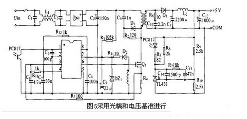 电流型开关电源中的uc3842电压反馈电路设计
