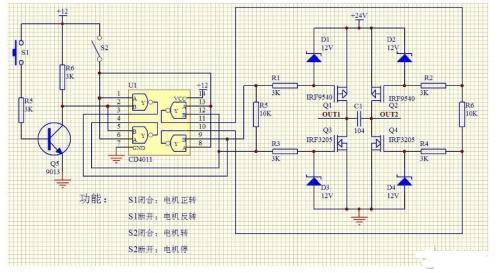 基于较大功率的直流电机h桥驱动电路方案